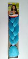 Конеколон коса Jumbo Braid цвет М39 синий голубой