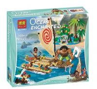 Конструктор Лего Путешествие Моаны через океан 10663 Ocean Enchanted, 309 дет