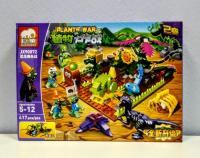 Конструктор Лего Растения против зомби Elephant JX 90072