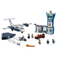 Конструктор Lego LARI City 11210 Воздушная полиция: авиабаза, 559 дет