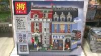 Конструктор Лего Lego lele 30015 Creator Зоомагазин, 2130 дет