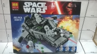 Конструктор лего lego звездные войны bela 10576 Снежный спидер, 463 детали