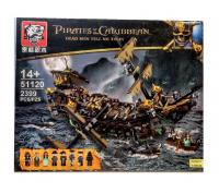 Конструктор Лего Безмолвная Мэри Пираты Карибского моря Тайгер 51120