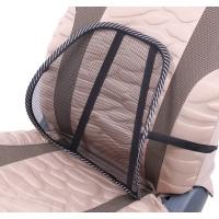 """Поддержка-корректор для спины на офисное (автомобильное) кресло """"Офис-комфорт 2"""""""