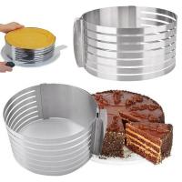 Круглая регулируемая кулинарная форма для слоеных блюд 15-20 см