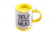 Кружка-мешалка Self Stirring Mug цвет желтый