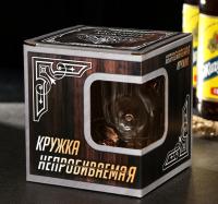 Кружка Непробиваемая для пива 3 пули, 500 мл