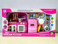 Игрушечная детская кухня Dream Kitchen mini набор АКЦИЯ!