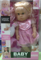 Кукла интерактивная Baby 36 см (говорит, ходит в туалет)