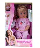 Кукла пупс интерактивная говорящая Валюша (6 функций) в пижаме