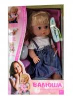 Кукла пупс интерактивная говорящая Валюша (6 функций) в платье