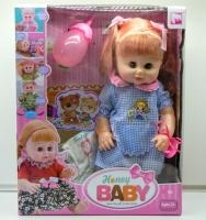 Кукла пупс интерактивная Honey baby