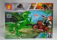 Конструктор Лего Lego ZB 606 Парк динозавров, 30+ дет