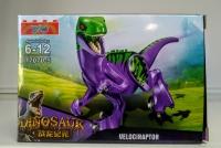 Конструктор Лего Lego YG 77070 Парк динозавров