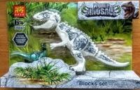 Фигурка динозавра Мир Юрского Периода (Lele) 39097 Индоминиус Рекс