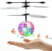 Летающий музыкальный шар