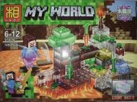 Конструктор Лего Lego Lezi 93026 Светящийся город