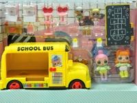 ЛОЛ Набор школьный автобус