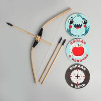 Лук и стрелы деревянный набор с мишенями