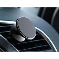 Магнитный автомобильный держатель для телефона на решетку