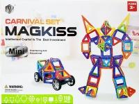 Магнитный конструктор MagKiss Mini 118 деталей