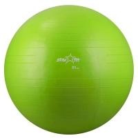 Мяч гимнастический GB-101 85 см, антивзрыв