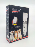 Машинка для стрижки собак кошек Geemy GM 634