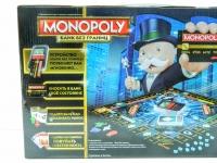 Игра Монополия с банковскими картами Банк без границ