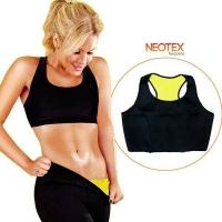 АКЦИЯ! Топ для похудения Hot Shapers из материала Neotex размер S