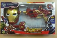 Игровой набор Мстители (Железный человек: маска, бластер, меч)