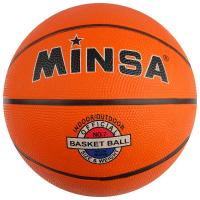 Мяч баскетбольный Minsa, размер 7