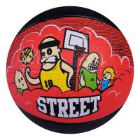 Мяч баскетбольный ONLITOP STREET, размер 5