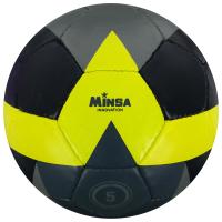 Мяч футбольный MINSA, размер 5