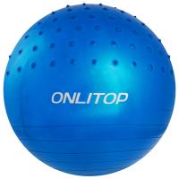 Фитбол мяч гимнастический массажный размер 65 см АКЦИЯ!