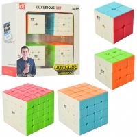 Набор головоломок кубик Рубика 4 в 1 LUXURIOUS SET (профи)