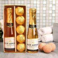 Подарок женщине Набор Моей дорогой гель для душа 250 мл аромат шампанского, бомбочки для ванн 5 шт