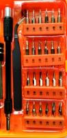 Набор отверток с гибки стержнем 91025