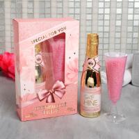 Подарок женщине Набор Прекрасной тебе гель для душа 250 мл аромат шампанского, соль в бокале 150 г