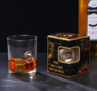 Набор стакан и камни для виски Лев, с пулей, 3 камня в мешочке, 250 мл