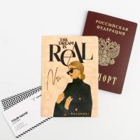 Обложка для паспорта The dream is real