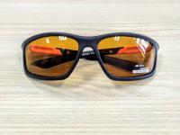 Очки поляризационные для водителей Serit желтые
