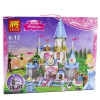 АКЦИЯ! Конструктор Lego Лего (LELE) 79279 Золушка в королевском замке 669 дет