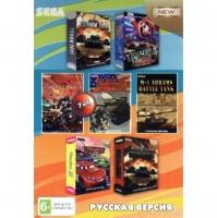 Картридж Sega (Сега) 7 в 1