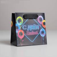 Пакет ламинированный квадратный С Днем Рождения!, 14 × 14 × 9 см