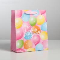 Пакет ламинированный вертикальный С Днем Рождения!, ML 23 × 27 × 11,5 см