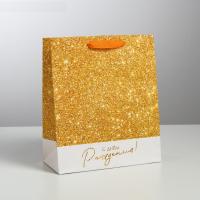 Пакет ламинированный вертикальный золото С Днем Рождения!, ML 23 × 27 × 11,5 см