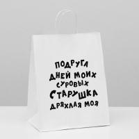 Пакет подарочный крафт Старушка 24 х 14 х 30 см