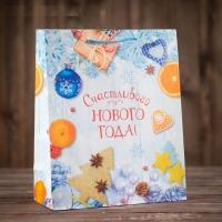 Пакет подарочный «Счастливого Нового Года», 33 х 42,5 х 10 см