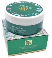 Патчи для глаз гидрогелевые с экстрактом зелёного чая DSIUAN