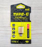 Переходник OTG USB Type C